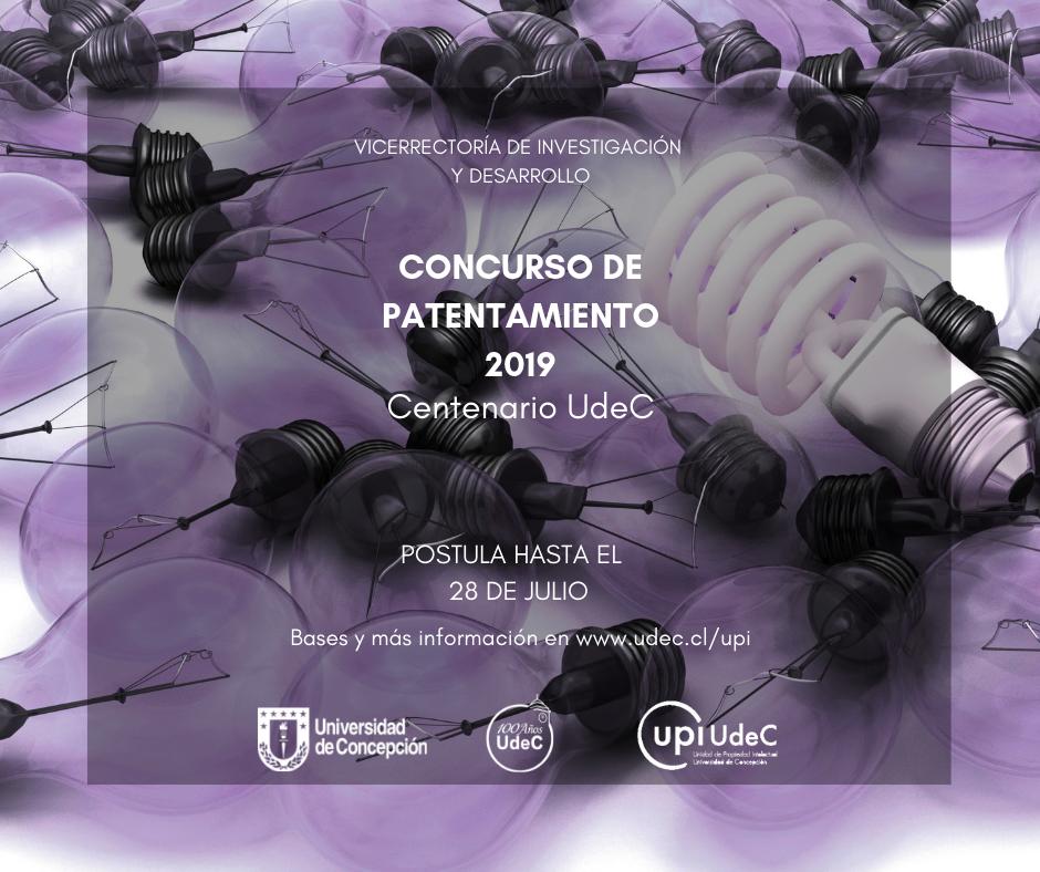 Se abre el Concurso de Patentamiento 2019 Centenario UdeC