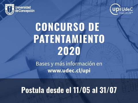 Concurso de Patentamiento 2020 busca proteger las innovaciones UdeC